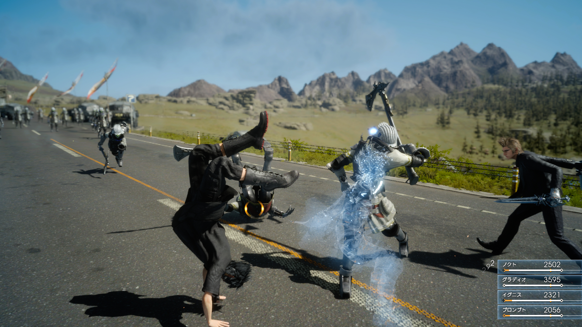 Final Fantasy XV Fighting and Combat Screenshot