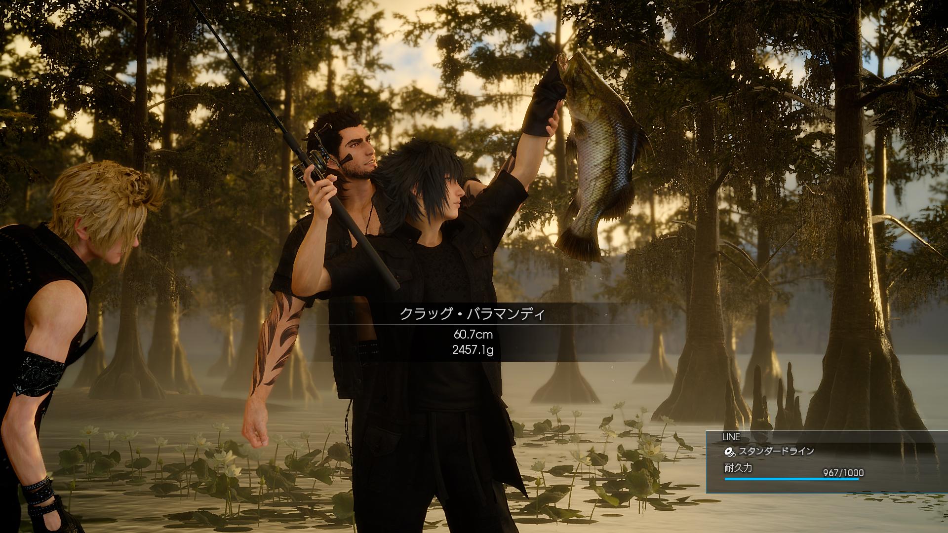 Final Fantasy 15 Tips